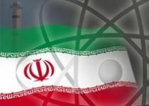 تدوین دانش نامه انرژی ایران و اطلس انرژی خلیج فارس