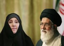 امام جمعه مشهد:انتصاب یک زن برای سخنگویی وزارت خارجه خلاف قرآن است