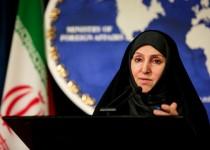 مشروح نشست خبری افخم/ احمد شهید به پاسخهای ایران توجهی نکرد