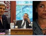 قضاوت با شما؛  آیا از کاخ سفید صدای واحد به گوش میرسد؟