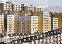 """جدیدترین نرخ """"فروش مسکن"""" در تهران+جدول"""