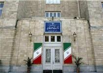 توصیه مسافرتی وزارت خارجه در خصوص اخذ روادید عربستان سعودی