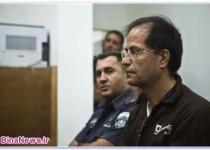 عکس: ایرانی بازداشت شده در رژیم اسراییل