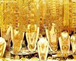 کاهش قیمت طلا و ارز در بازار؛شنبه۲۰مهر۱۳۹۲