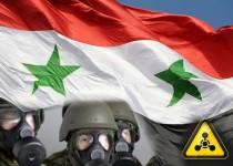 سوریه رسماً به کنوانسیون منع استفاده از سلاحهای شیمیایی پیوست
