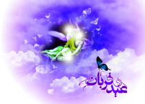 عید قربان؛ روز اثبات عشق و تسلیم / اعمال روز عید قربان