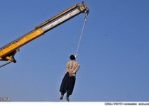 اعدام 16 نفر از عناصر تروریستی گروهکهای معاند نظام