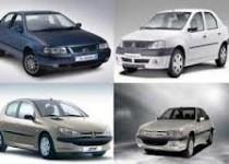 آخرین قیمت خودروهای داخلی 9آبان1392