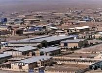خوشه های صنعتی و تولیدی ابزار توسعه در آذربایجان غربی