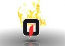 نتایج آزمون استخدامی آتشنشانی قم اعلام شد