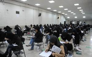 نکات مهم آزمون کارشناسی ارشد 93/ آغاز ثبت نام از ۱۲ آبان