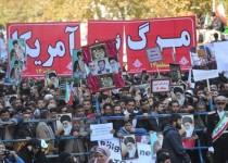 تظاهرات ضداستکباری یومالله 13 آبان آغاز شد