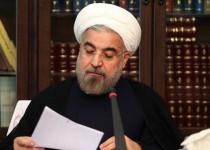 تصویب پیشنهادات روحانی برای خلع سلاح هستهای در سازمان ملل
