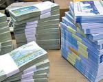 ورود جدی دولت به پرونده بدهکاران بانکی