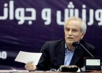 مجلس باز هم به وزیر پیشنهادی ورزش و جوانان رای اعتماد نداد