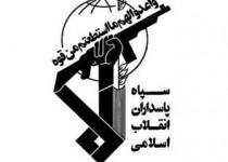 تیم ترور دادستان زابل دستگیر شدند + جزئیات