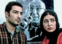 پدیدههای احتمالی سینمای ایران