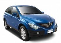 ارزش گمرکی خودروهای سانگ یانگ اعلام شد