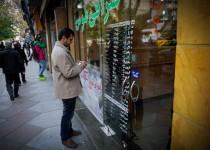 جدیدترین قیمت سکه و ارز در بازار ؛ پنجشنبه ۷ آذر ۱۳۹۲