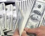 بانک مرکزی نرخ رسمی دلار را ۸۲ ریال کاهش داد+جدول