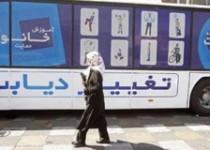 استرس از دلایل ابتلا به دیابت در ایران