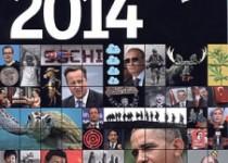 پیشبینیها از اقتصاد 2014 ایران و جهان
