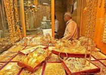 افزایش 20 دلاری قیمت هر اونس طلا در مقایسه با روز گذشته