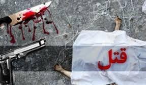 دو قتل مشکوک در تهران نشانه چیست؟