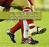 هفته پانزدهم لیگ برتر فوتبال/ برد راهآهن و ملوان و توقف فولاد و نفت