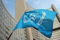 متن کامل گزارش آژانس درباره ایران