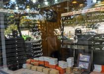 قیمت روز ارز و طلا در بازار 19آبان1392