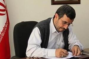 جزئیات پرونده شکایت از احمدی نژاد/ رئیس جمهور سابق هنوز فرصت دفاع دارد