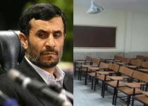آخرین وضعیت دانشگاه احمدینژاد در گفتوگو با یک مسئول وزرات علوم