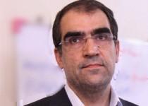 نظر وزیر بهداشت درباره افزایش جمعیت