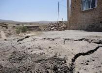 زمین لرزه نسبتا شدیدی شهر خوی را تکان داد