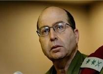 ابراز نگرانی وزیر جنگ رژیم صهیونیستی از احتمال توافق ۱+۵ با ایران