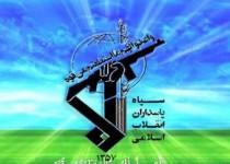 شهادت جانشین فرمانده لشکر 3 حمزه سیدالشهدا(ع) سپاه