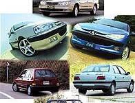 قیمت خودرو باز هم کاهش یافت