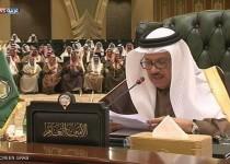 بیانیه پایانی نشست سران شورای همکاری خلیج فارس
