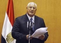 همهپرسی قانون اساسی مصر، 24 و 25 دی برگزار میشود