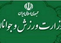 وزارت ورزش: مدیریت استقلال و پرسپولیس تغییر نمی کند