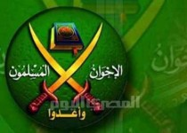 اخوان المسلمین مصر، رسما همهپرسی قانون اساسی را تحریم کرد