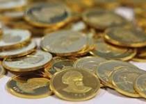 جدیدترین قیمت سکه و ارز ؛ سهشنبه ۲۶ آذر ۱۳۹۲