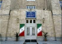 اعتراض ایران به اقدام هیئت پارلمانی اتحادیه اروپا