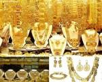 جدیدترین قیمتها از بازار طلا و ارز؛ دوشنبه ۱۸آذر۱۳۹۲