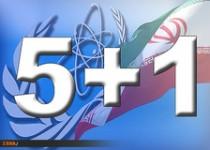 ادامه مذاکرات ایران و 1+5 عصر امروز