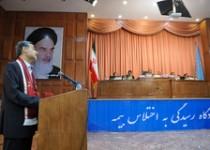 آغاز رسیدگی مجدد به پرونده اختلاس از بیمه ایران