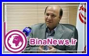 ثبتنام آزمون EPT دانشگاه آزاد اسلامی آغاز شد