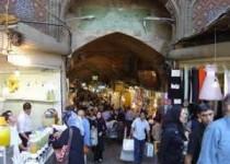 لزوم بهره گیری از ظرفیت بازاریان آذربایجان غربی در توسعه استان