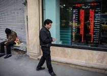 آخرین قیمت سکه و طلا و ارز در بازار امروز14 آذر1392